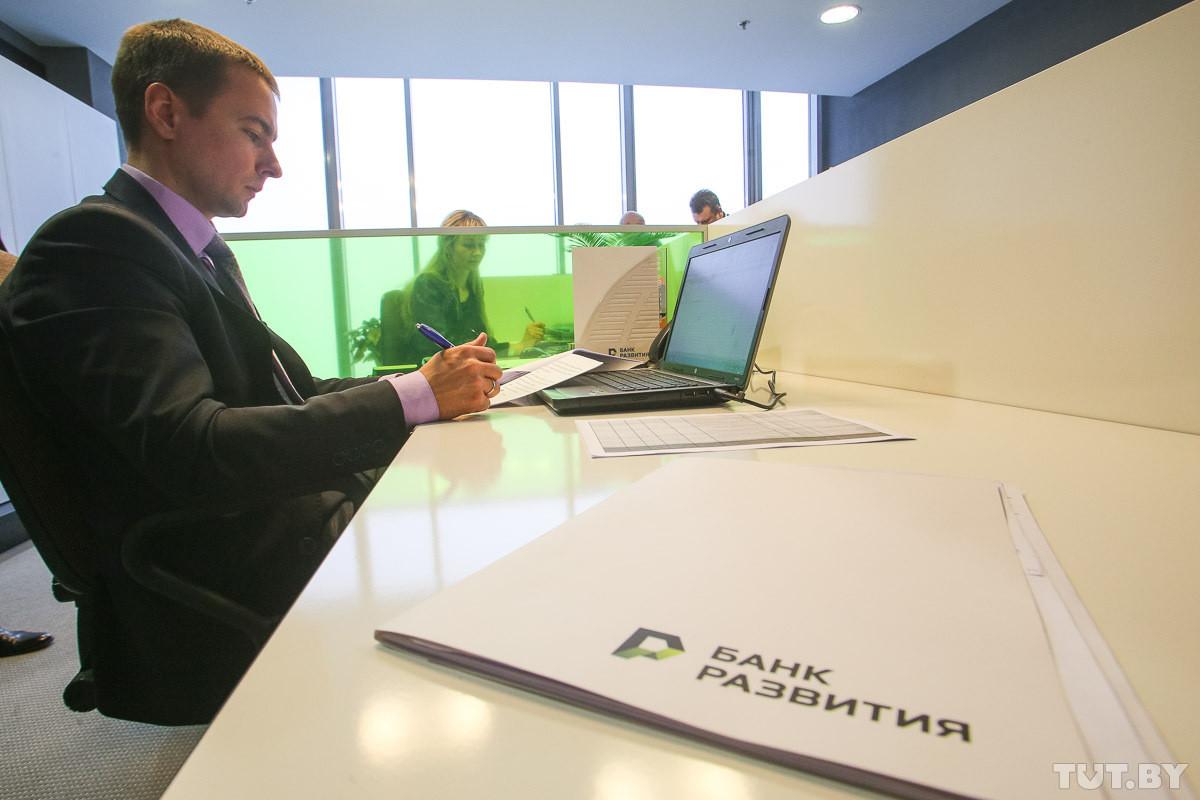 Белорусский рубль вывели в люди. Банк развития разместил еврооблигации в нацвалюте