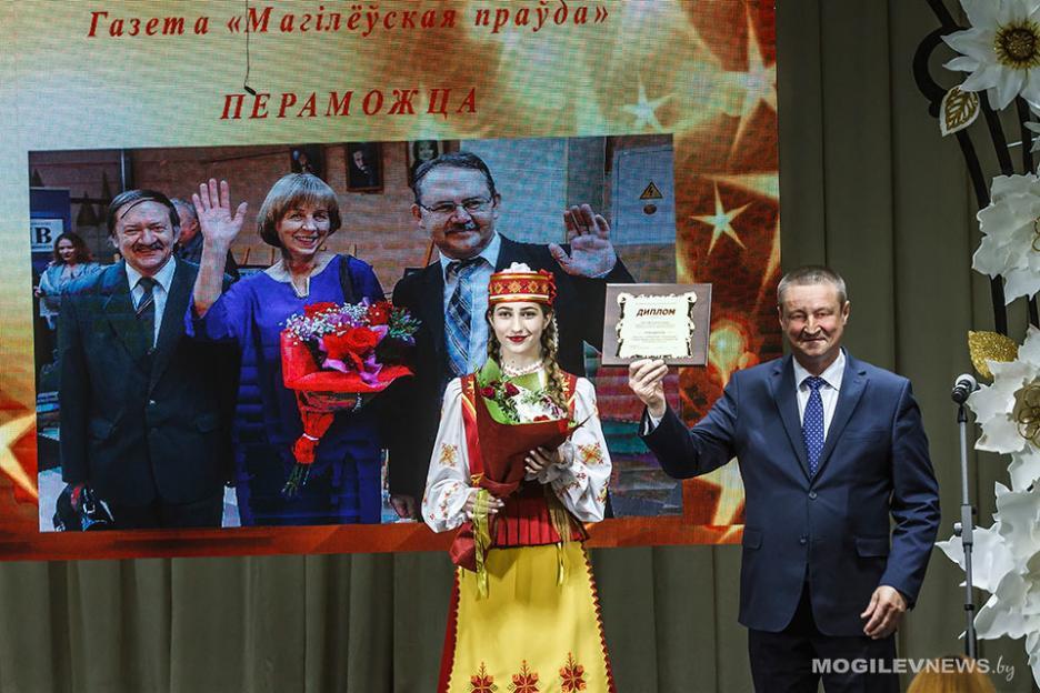 В Могилеве наградили победителей областного соревнования среди государственных СМИ