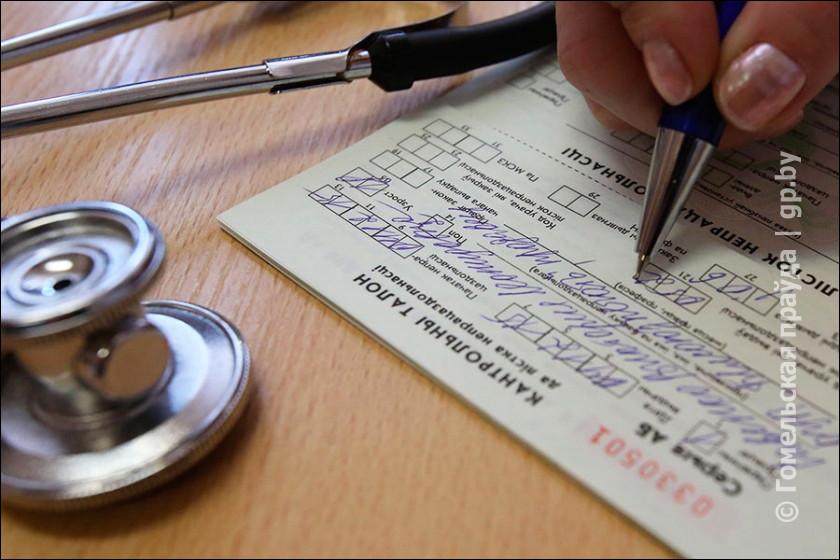 Бобруйчанке не дали больничный на ребенка, потому что муж работает за границей. Это законно?