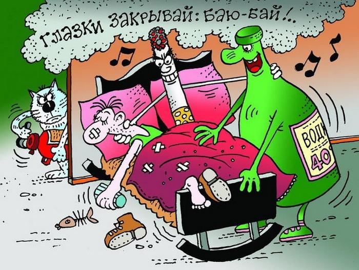 Остерегайтесь небрежных курильщиков!