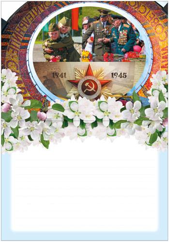 В Бобруйской укрупненной типографией им. А.Т.Непогодина выпущена продукция к 75 летию освобождения Беларуси