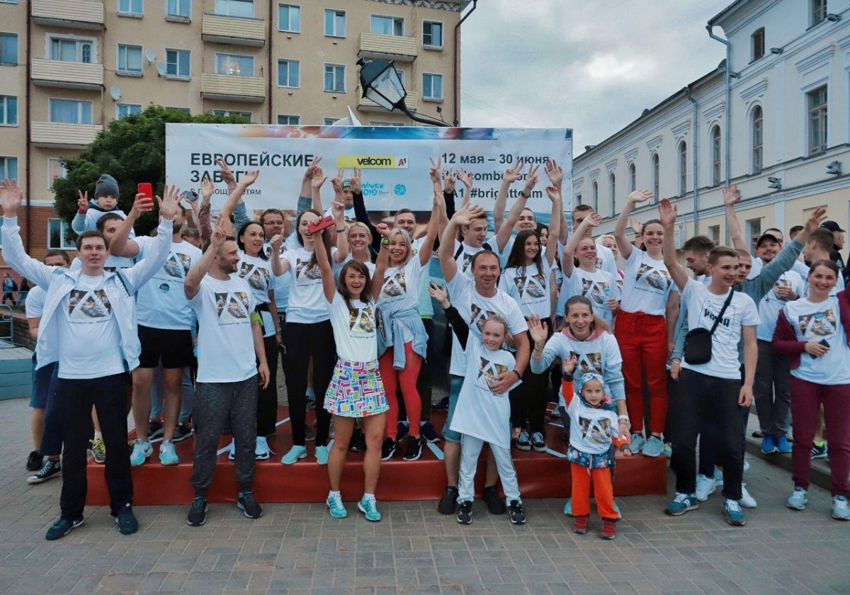 Благотворительные «Европейские забеги» #velcombegom стартовали в Могилевской области вместе с эстафетой «Пламя мира»