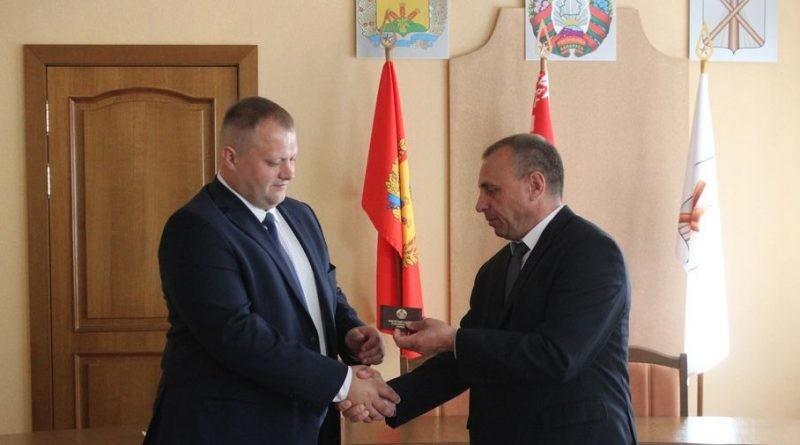 Назначен первый заместитель председателя райисполкома