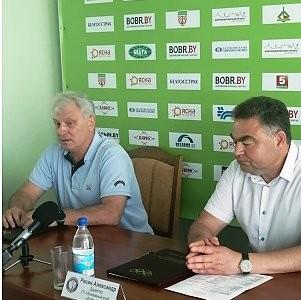 «Бобруйск» объявил о подписании контракта с главным тренером