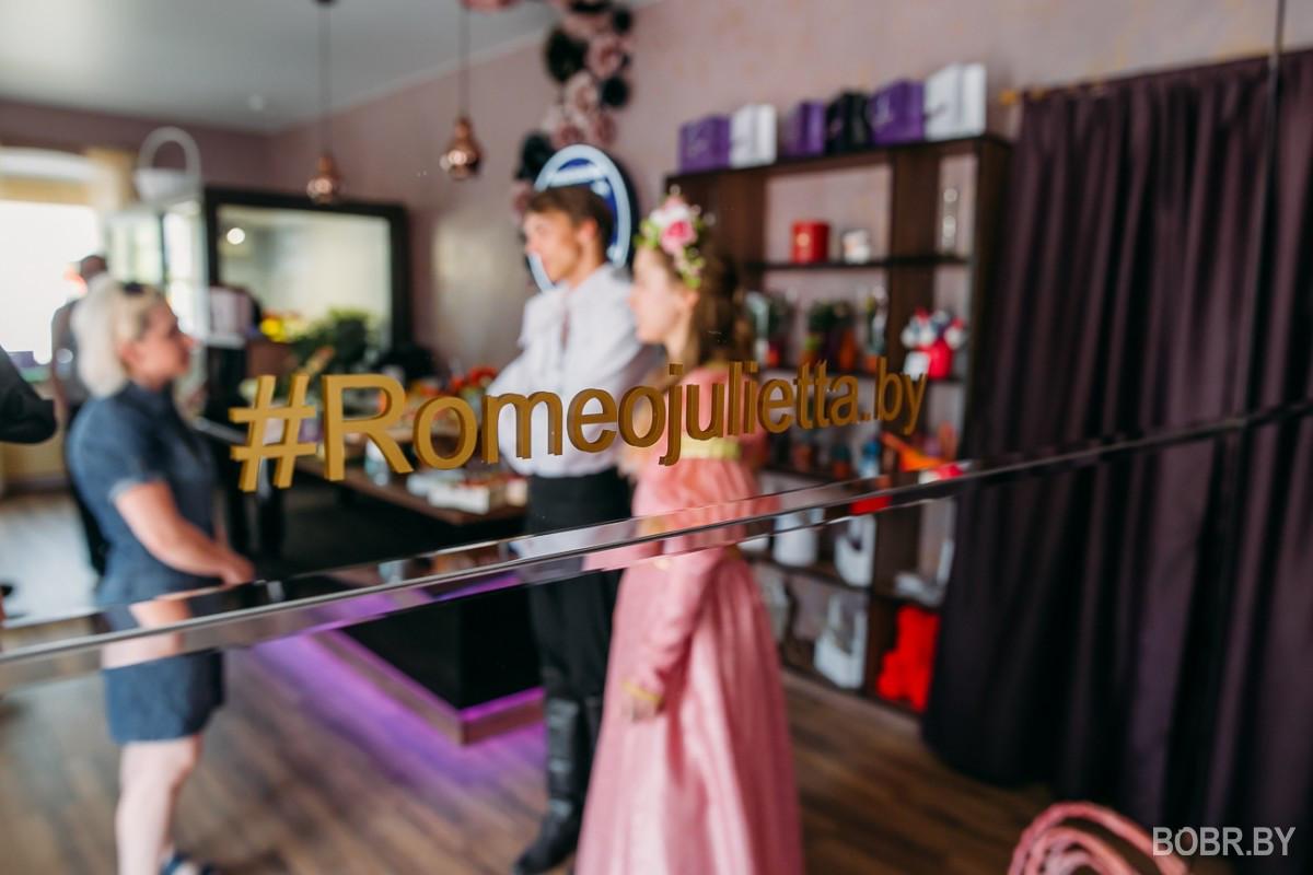 Цветочный салон Ромео и Джульетта