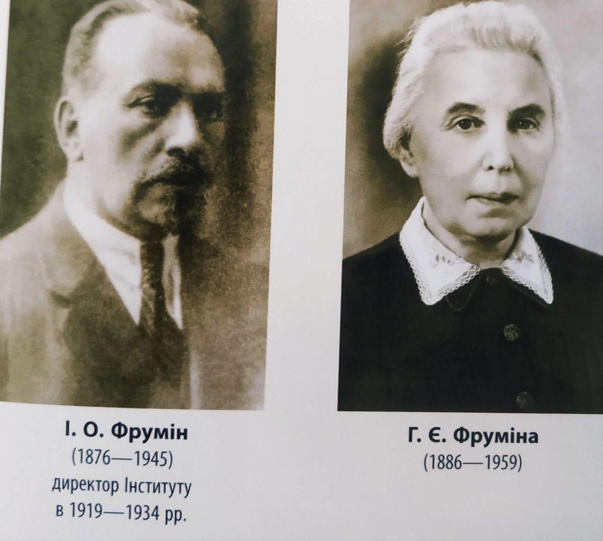 Киевской больнице, которую основал ученый из Бобруйска, исполнилось 100 лет