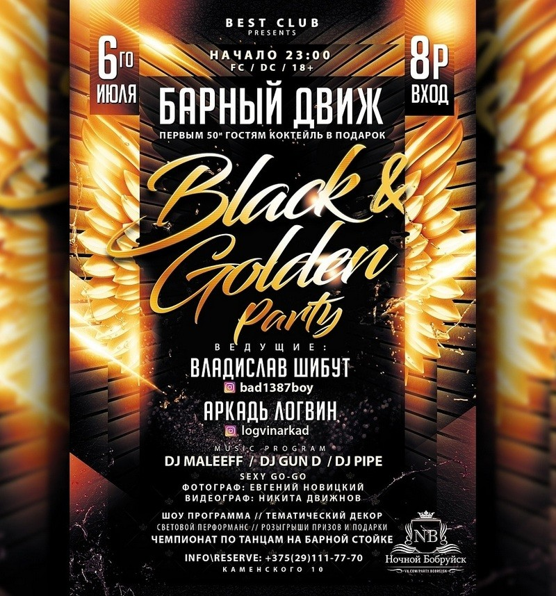 BEST Club: BLACK & GOLDEN PARTY