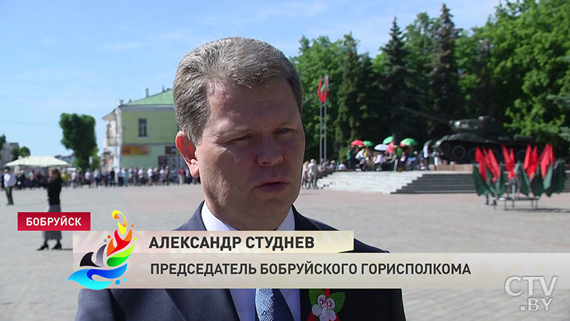 В Бобруйске открыли Аллею городов-побратимов