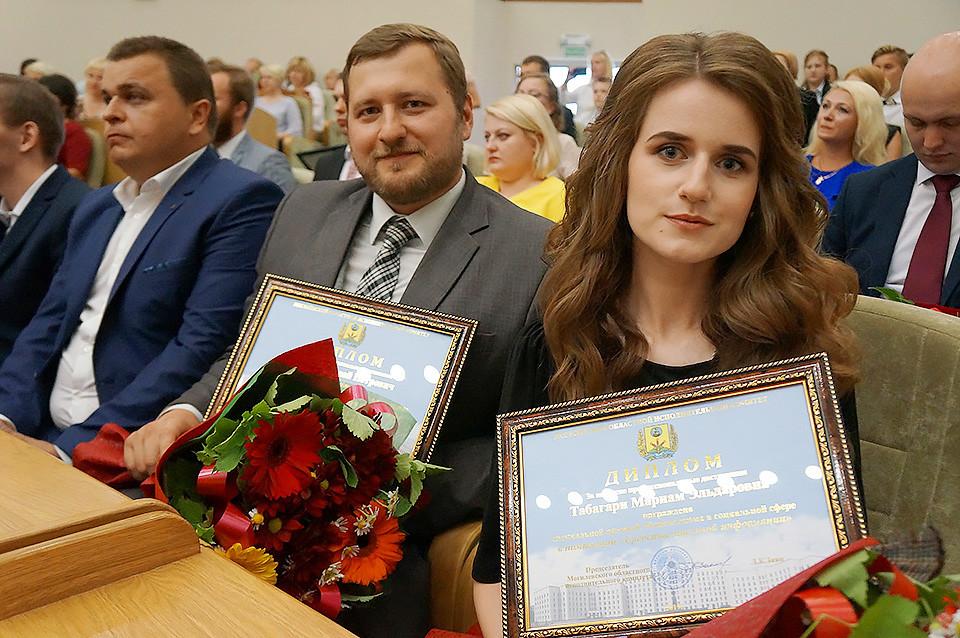 Специальной премией Могилевского облисполкома в социальной сфере отметили 50 представителей молодежи