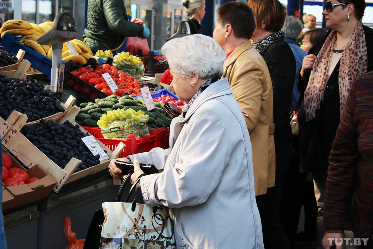 Где в Беларуси получают самые большие пенсии, а где — самые низкие
