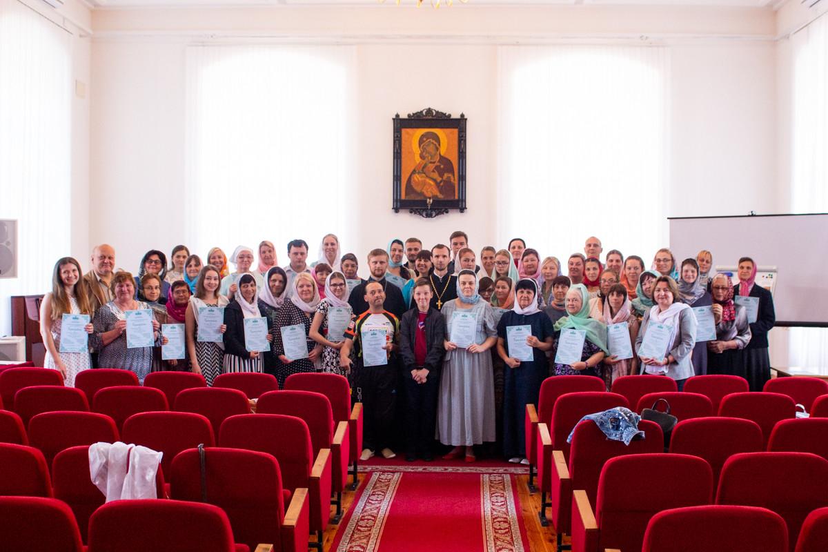 Педагоги из бобруйской епархии приняли участие в летнем богословском институте в Жировичах