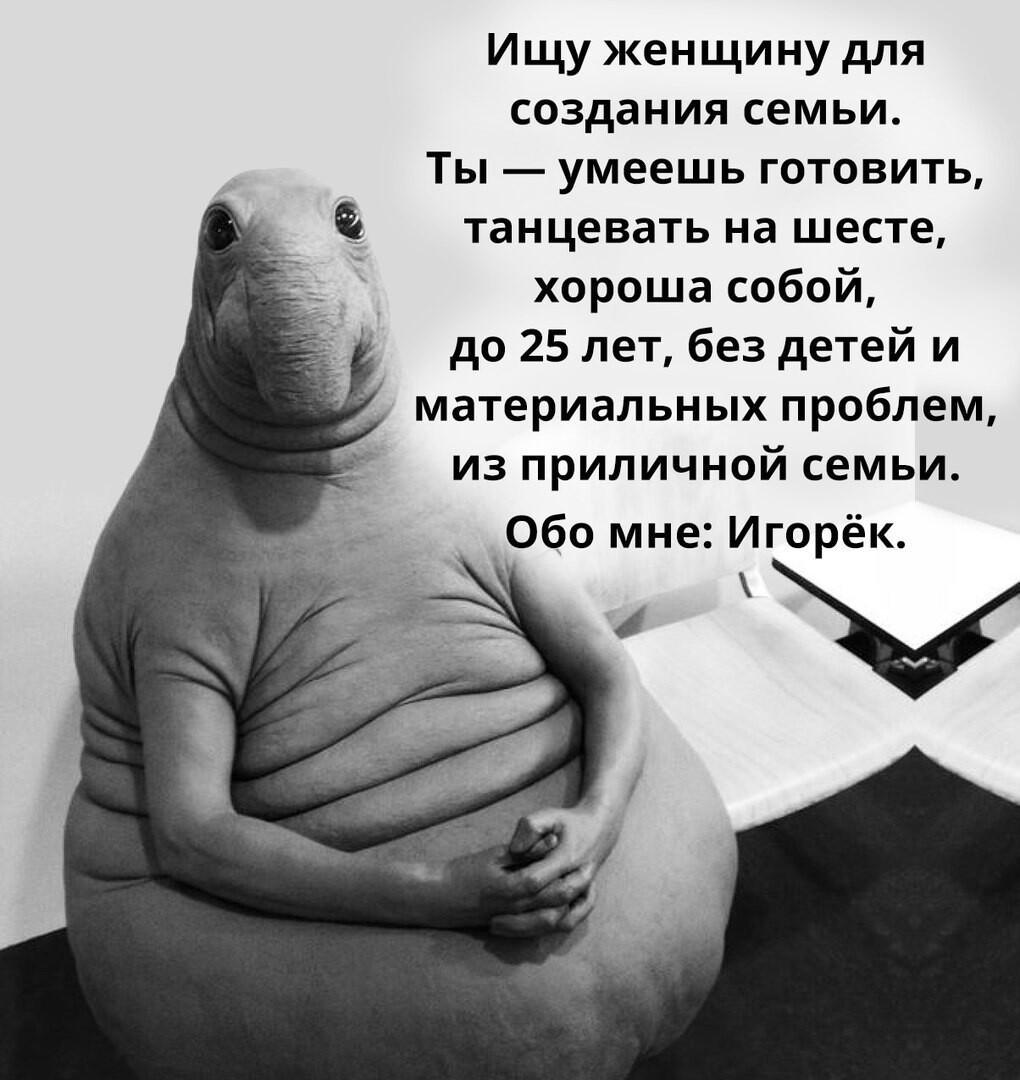 «Ты — красива, до 25 лет, танцуешь на шесте. Обо мне: Игорек». О том, почему у мужчин к нам столько требований