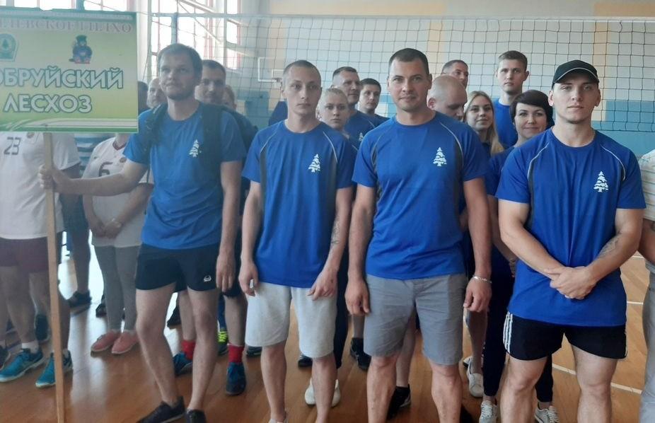 Работники Бобруйского лесхоза приняли участие в отраслевой спартакиаде