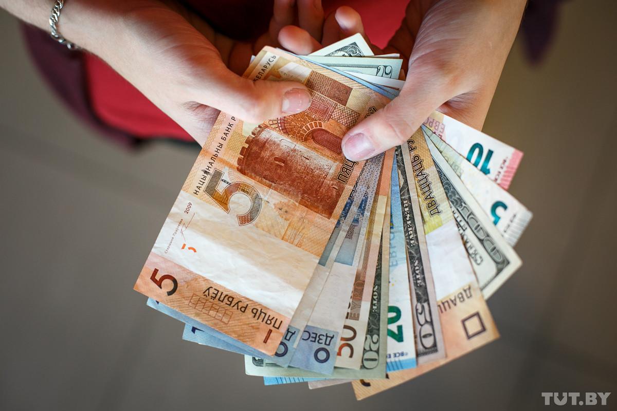 Сколько белорусов зарабатывает 10 тысяч рублей и в каком регионе больше всего таких счастливчиков