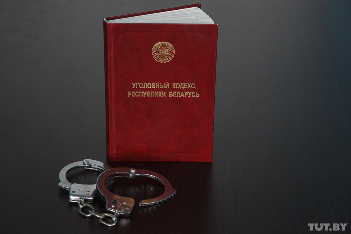 Вместо конфискации имущества — штраф. Завтра вступают в силу изменения в УК