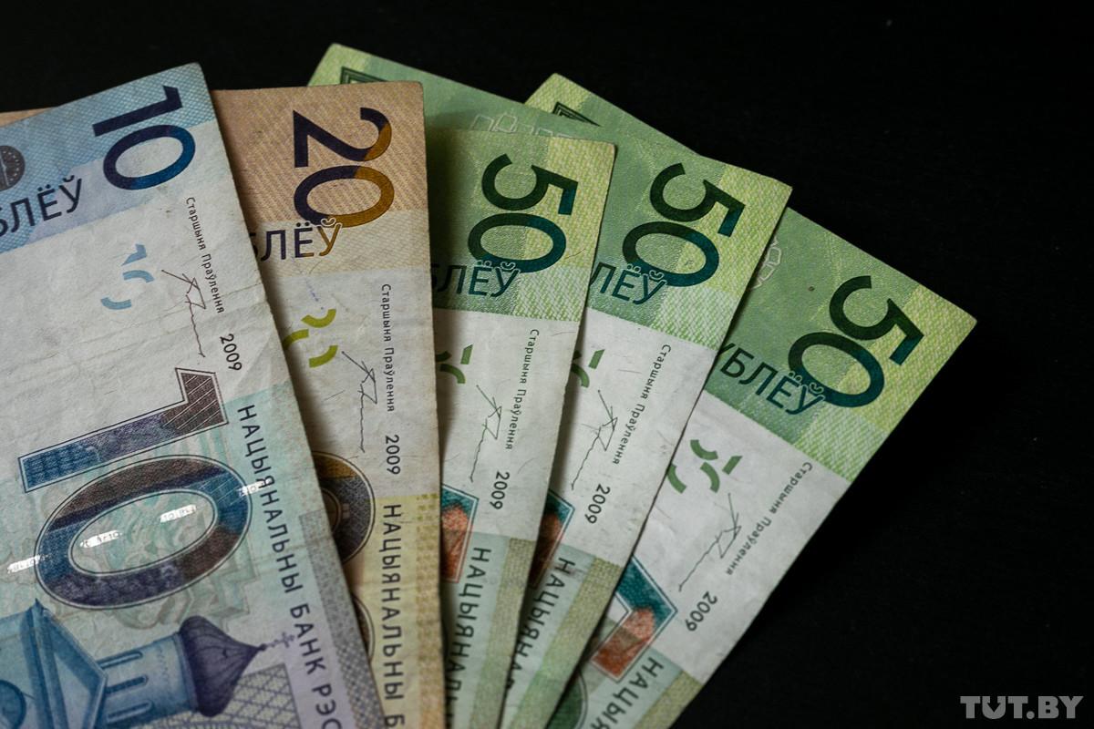 деньги в долг без банка в бобруйске займ онлайн на карту без отказа 100000