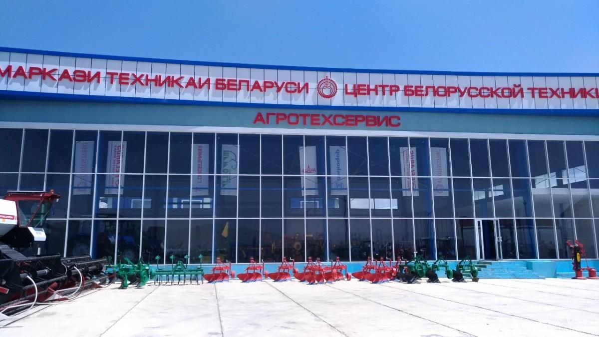 «Бобруйскагромаш» планирует расширить сотрудничество с Таджикистаном