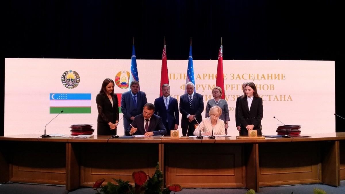 «Бобруйскагромаш» планирует поставку до тысячи единиц техники в Узбекистан