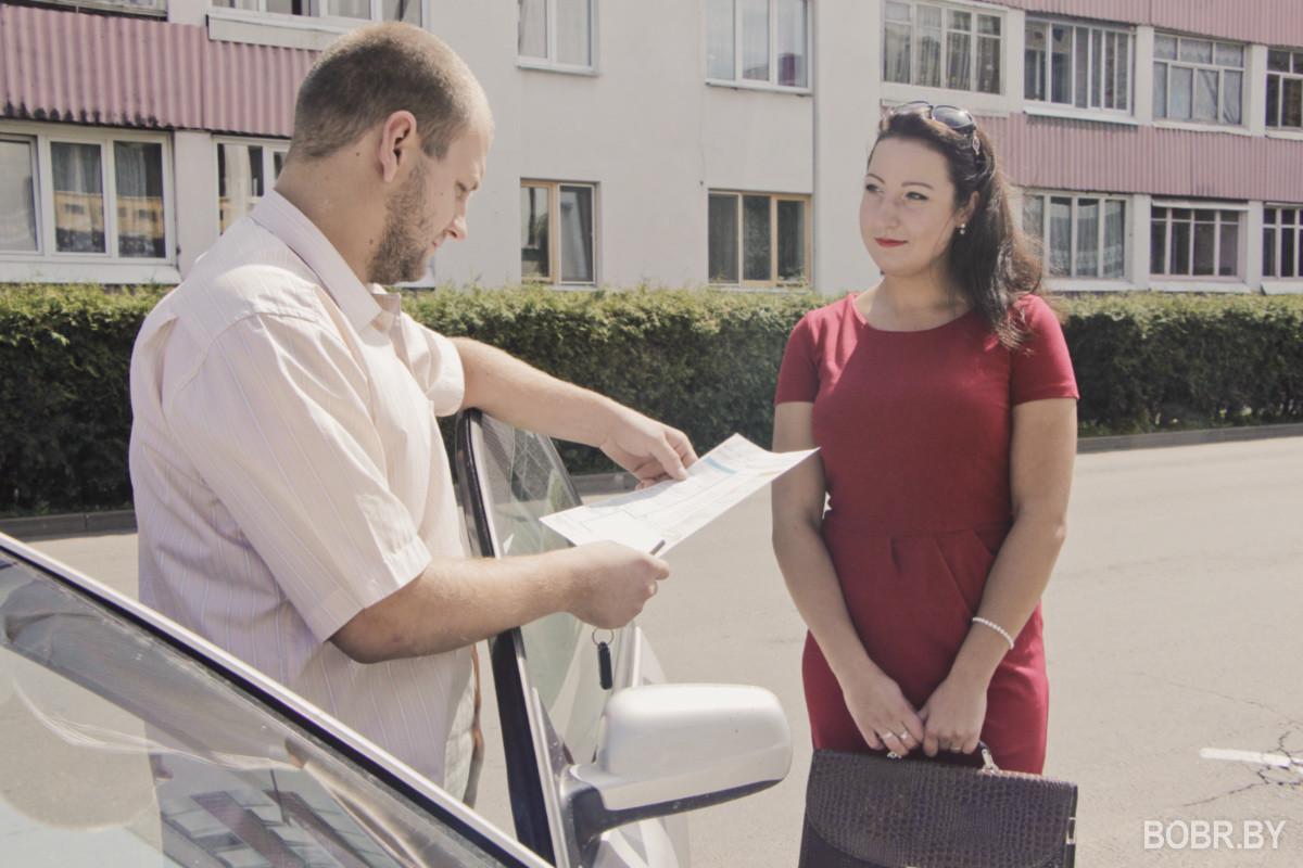 Страховой агент в автосалон вакансии москва отзывы об автосалоне авилон трейд в москве