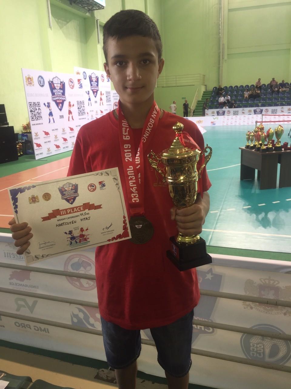 Гарцуев Витас завоевал бронзовую медаль