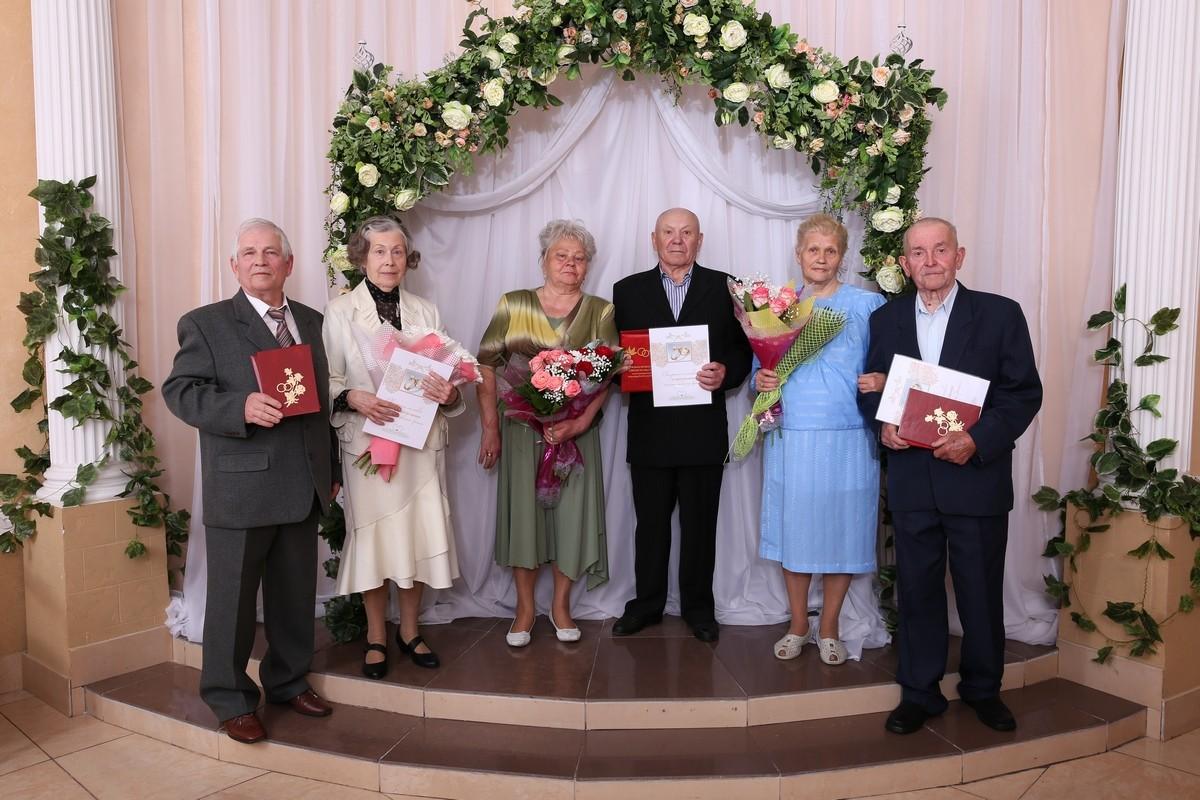 Ищем пары, отмечающие 50 и более лет совместной жизни