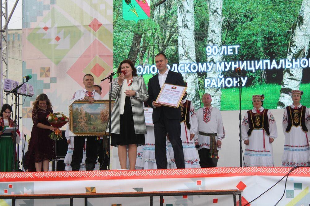 Делегация Бобруйского района посетила Вологодчину