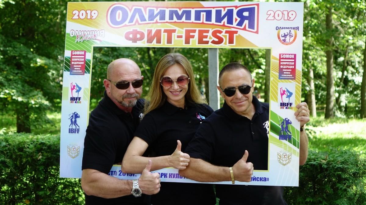 «ОЛИМПИЯ ФИТ - FEST 2019»