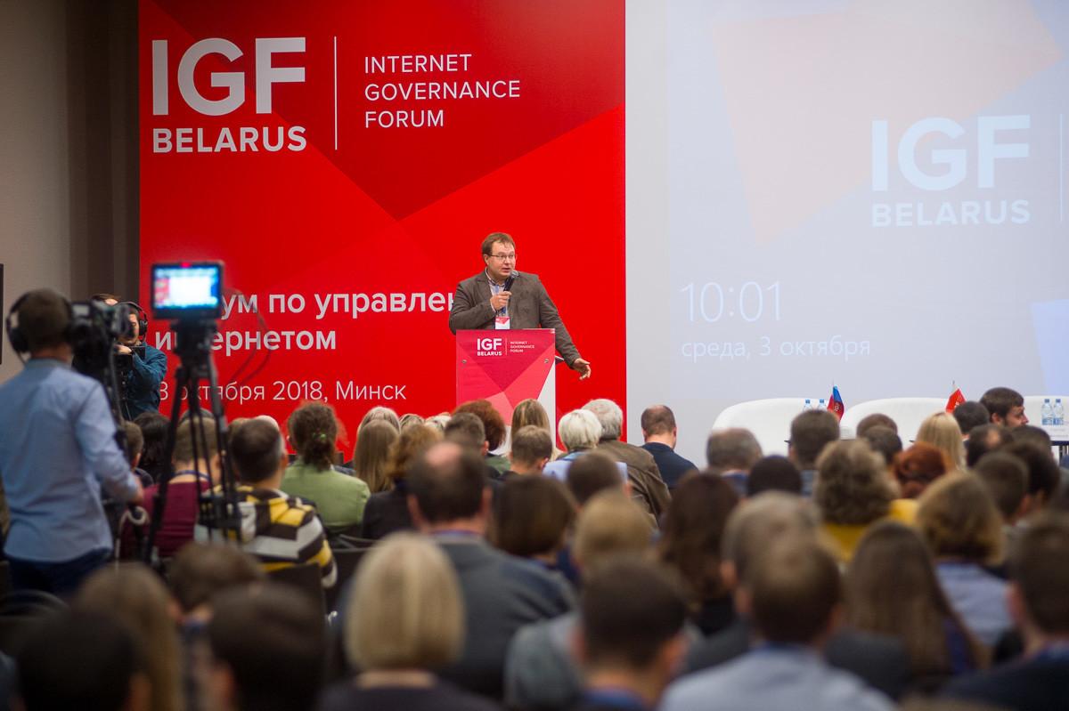 Глава hoster.by Сергей Повалишев: «Мы сами не знаем, что такое интернет»