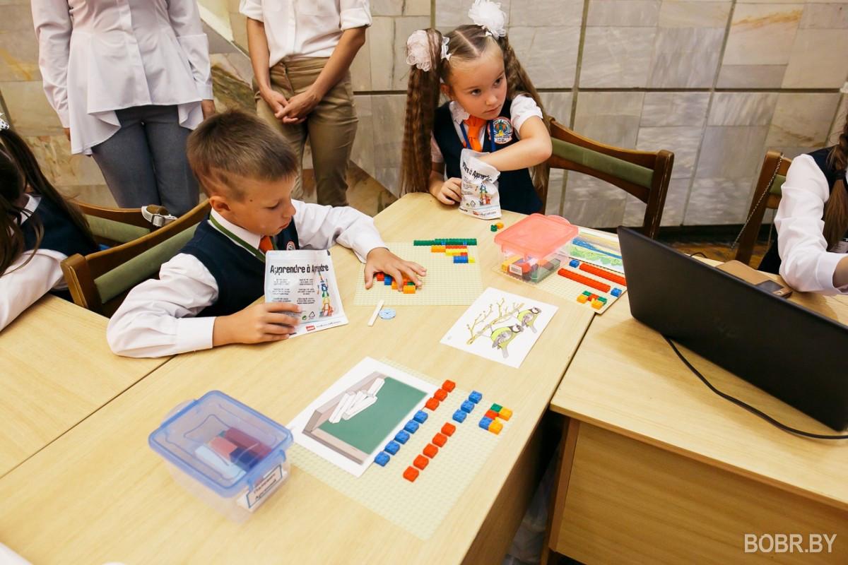 29 августа в Бобруйске прошла главная педагогическая конференция