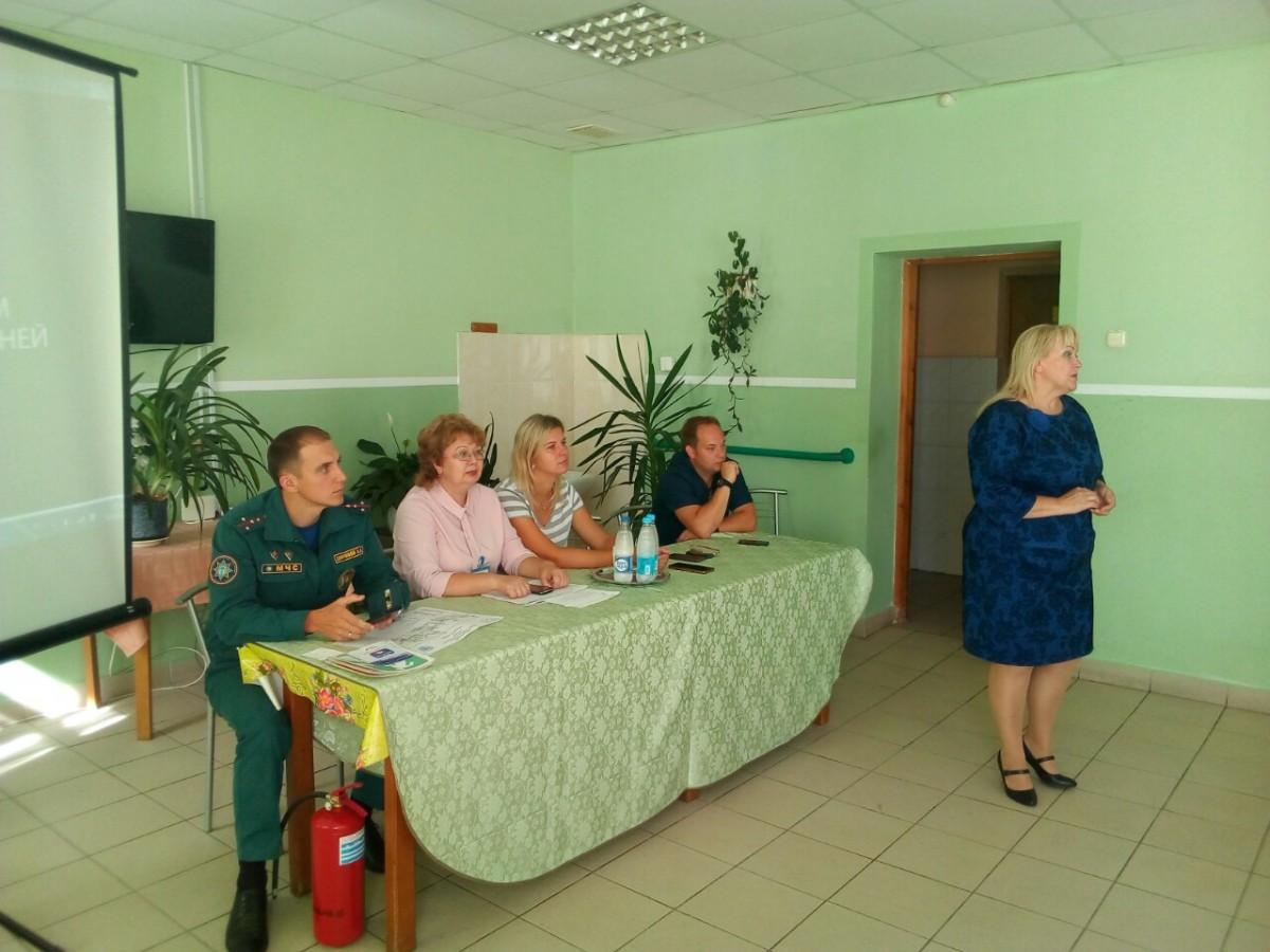 «Школа безопасности для пожилых людей»
