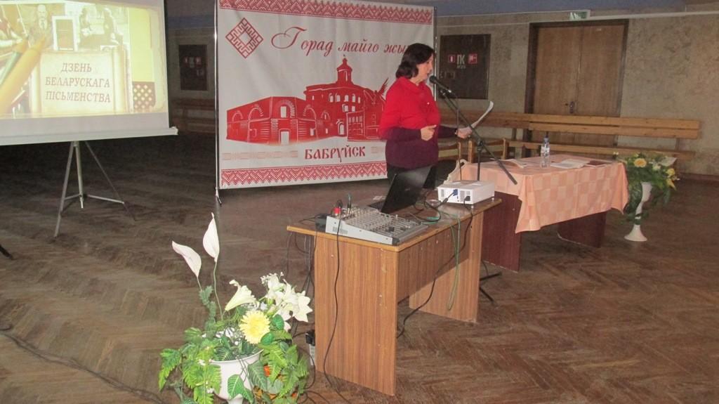 Встреча с поэтессой Екатериной Соболевой