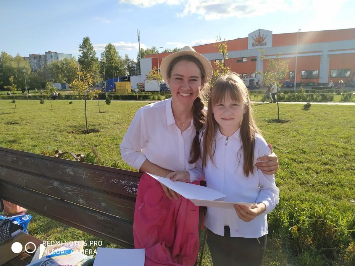 Неделя дополнительного образования прошла в центре «Росквит»