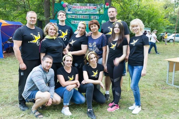 X туристический слет педагогических работников Бобруйска