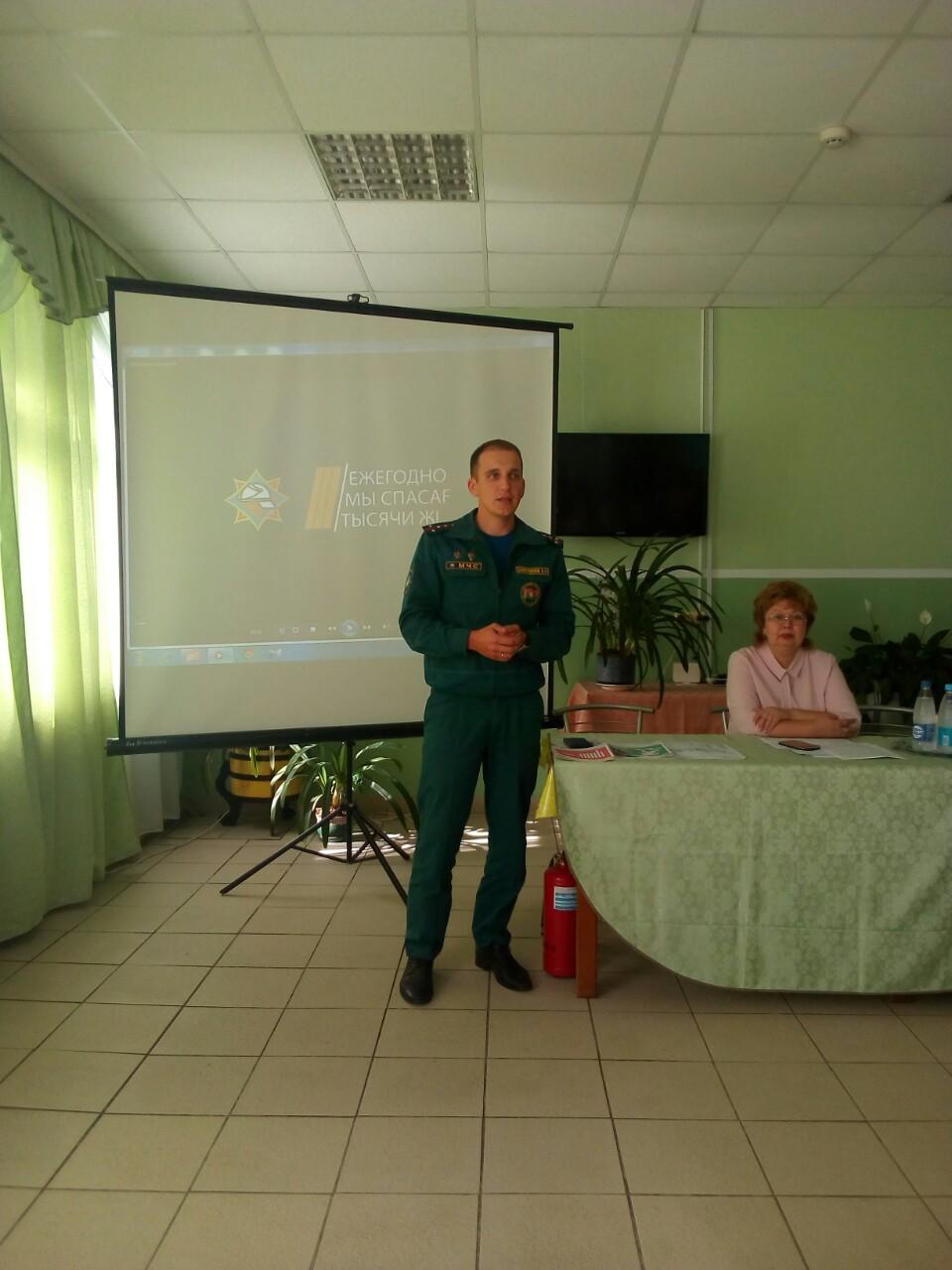 День безопасности в ОКП
