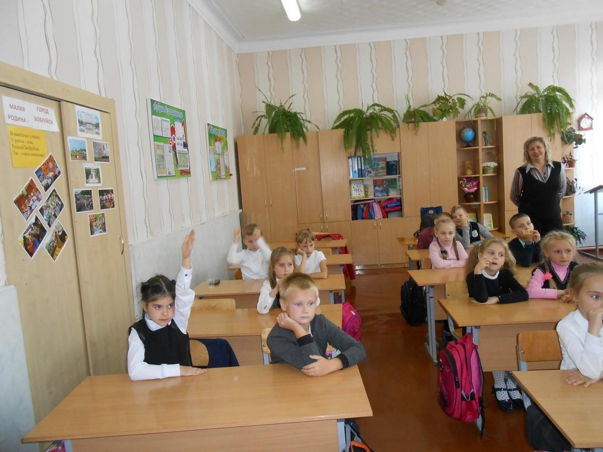 Путешествие в страну Здоровья совершили бобруйские школьники