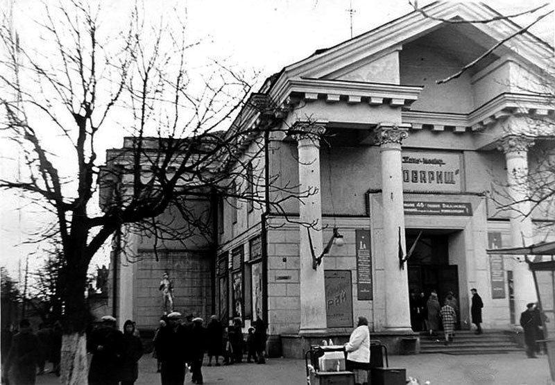1963 год. Кинотеатр Товарищ вид с улицы Интернациональной.