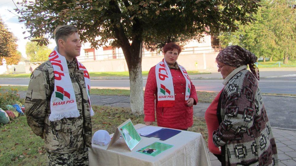 В Бобруйском районе проходят пикетирования в поддержку кандидатов в депутаты парламента