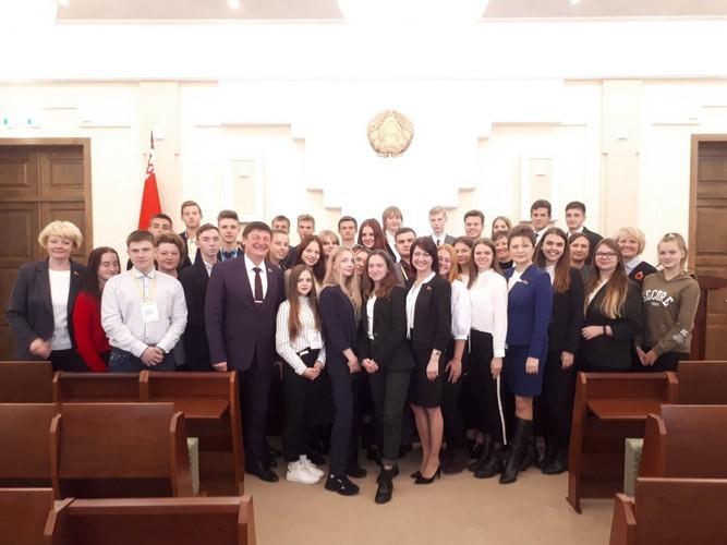 Члены Молодежного парламента города Бобруйска посетили Палату представителей Национального собрания Республики Беларусь