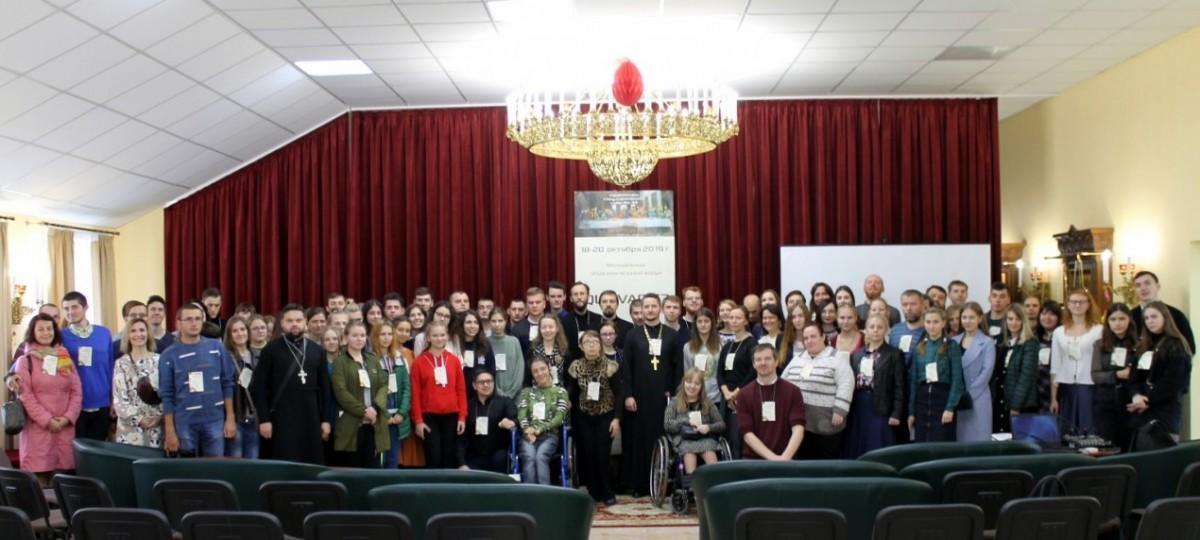 В Бобруйске состоялся IX Международный молодежный образовательный форум «Quo Vadis?»