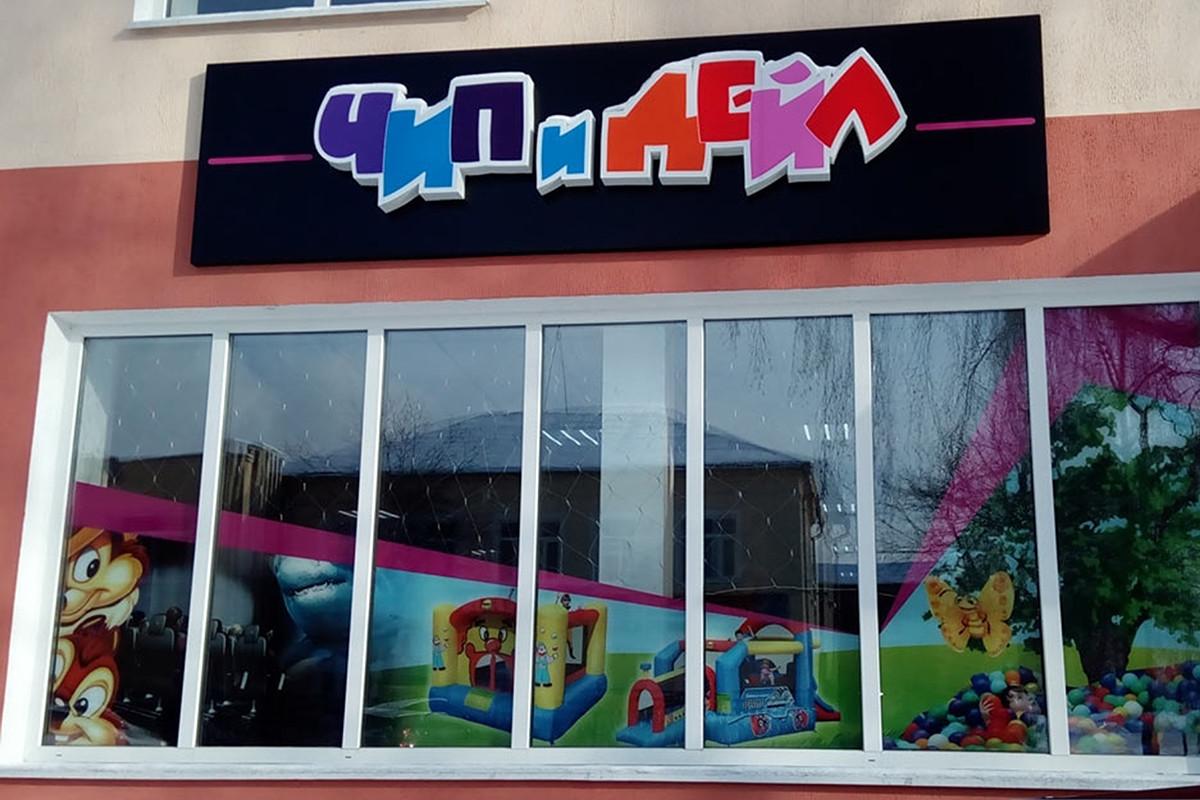 В Бобруйске провели мониторинг 12-ти объектов