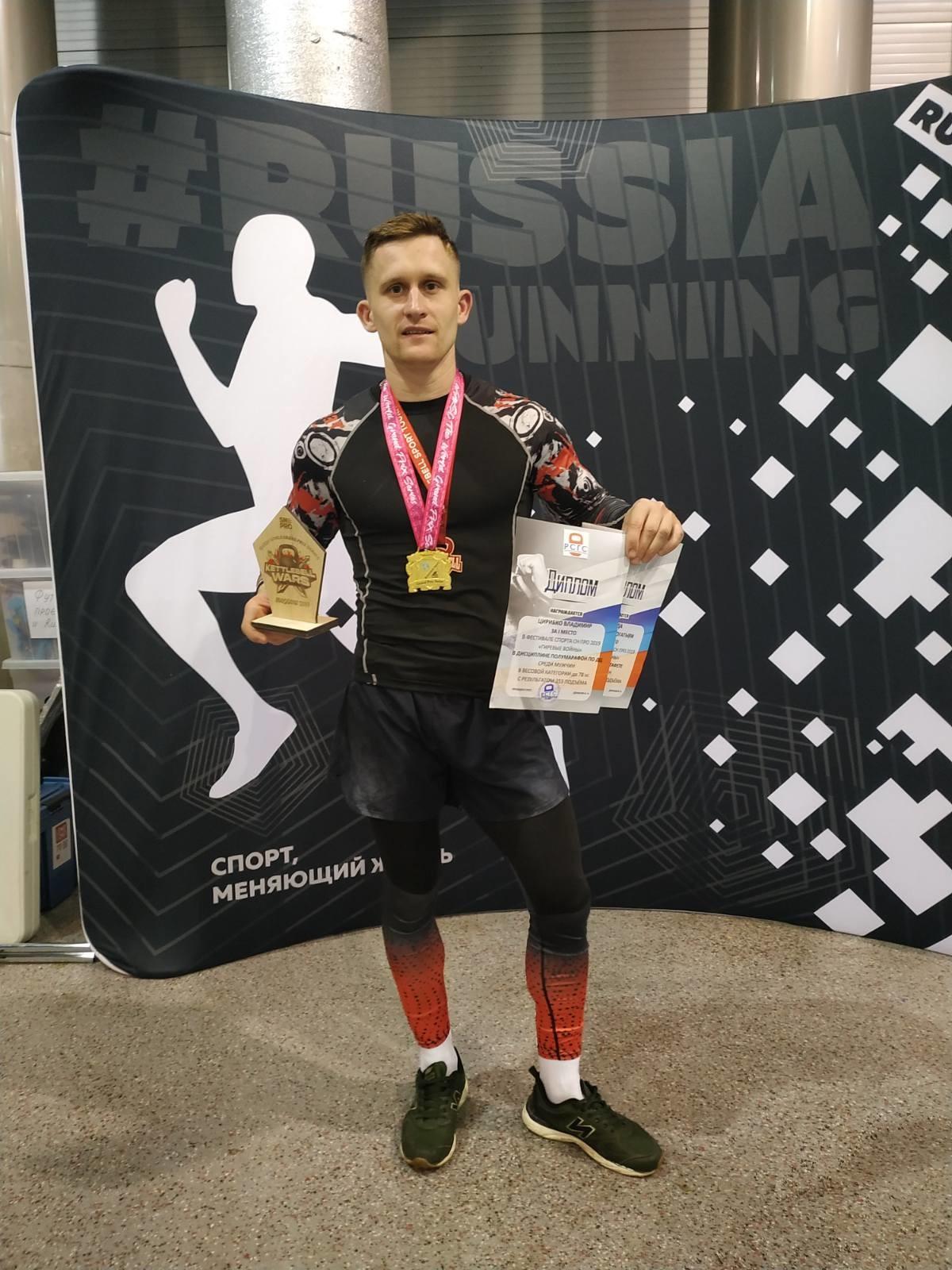 Очередные победы спасателя Владимира Цирибко