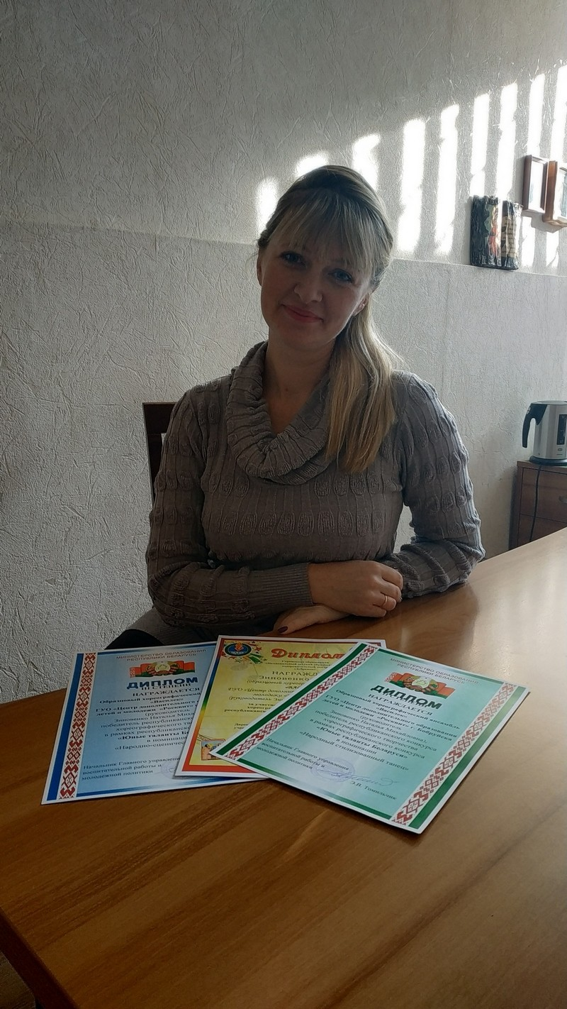 Коллективы «Росквита» на конкурсе «Юные таланты Беларуси»