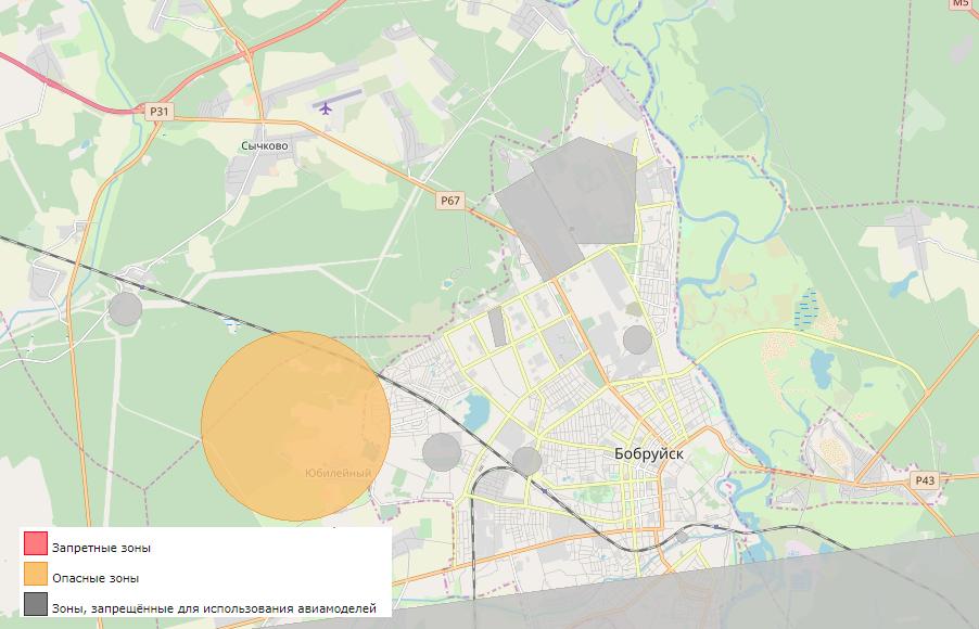 В Бобруйске появились новые зоны, где ваш беспилотник могут сбить