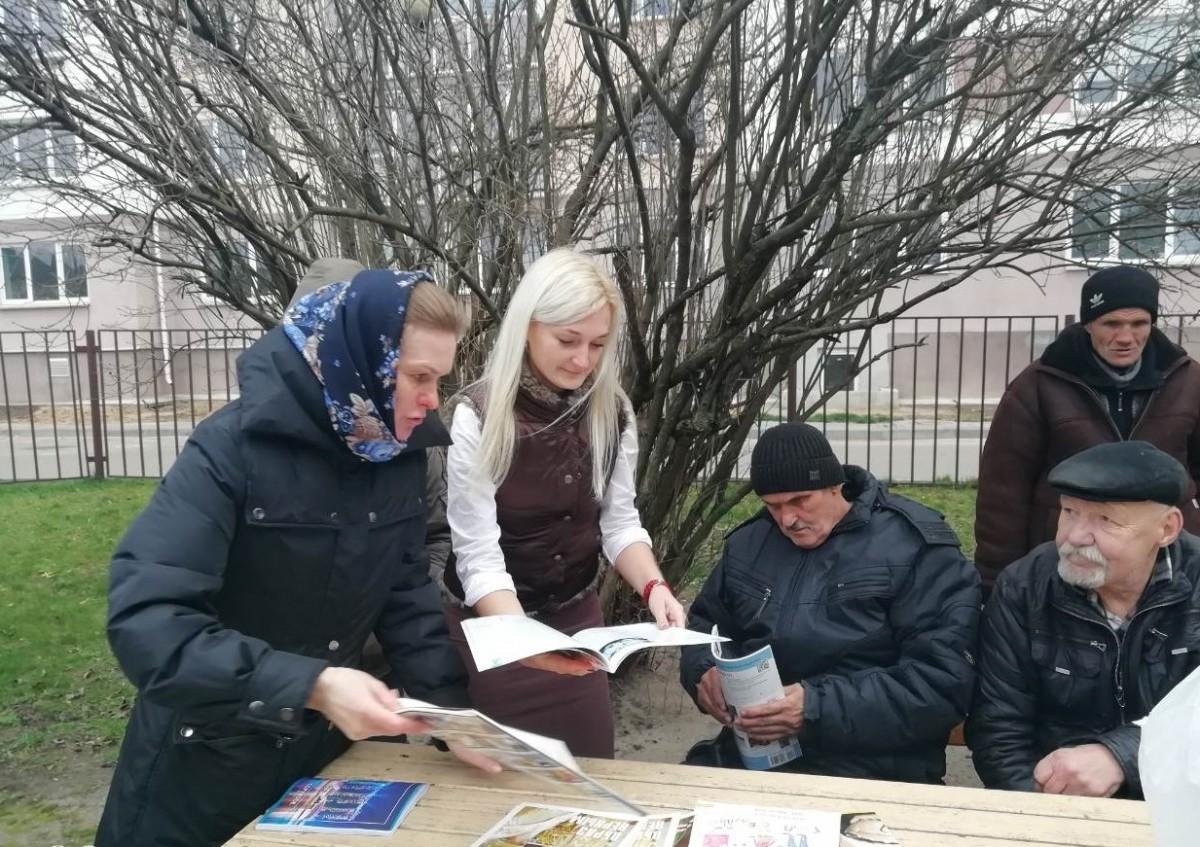 Первая выездная православная библиотека
