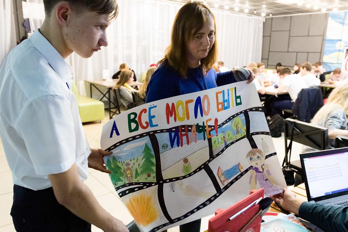 Паб-квиз вБобруйске врамках акции «Непрожигай свою жизнь»