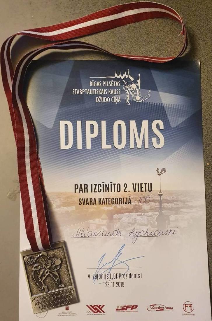 Бобруйский дзюдоист завоевал  «серебро» в Риге