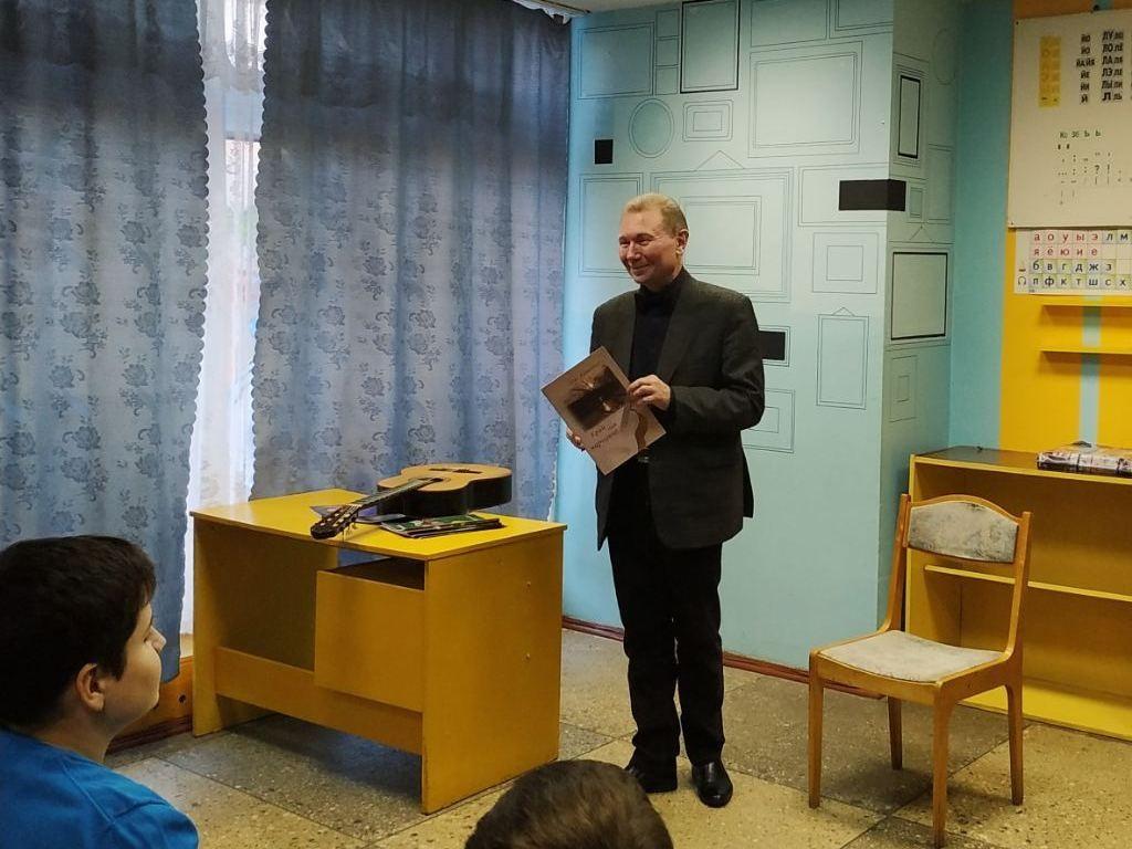 Творческая встреча с гитаристом Олегом Копенковым