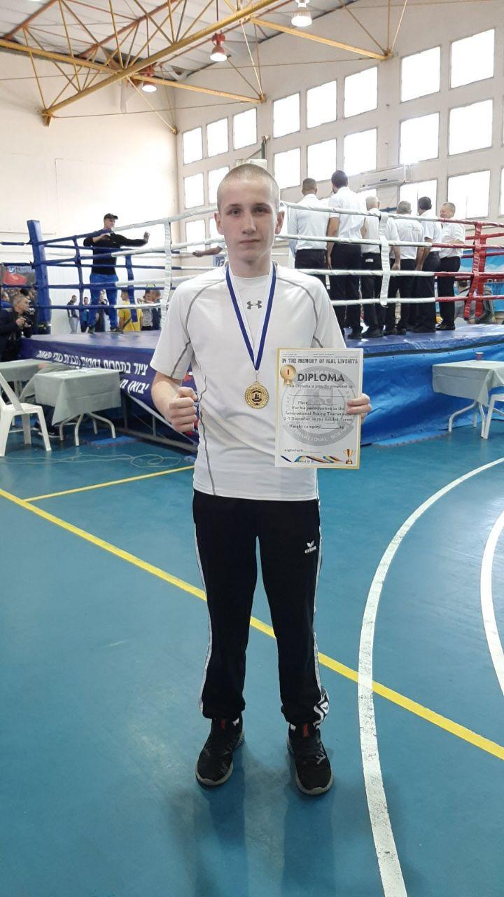 Отличный бокс показали спортсмены Бобруйска на международных соревнованиях