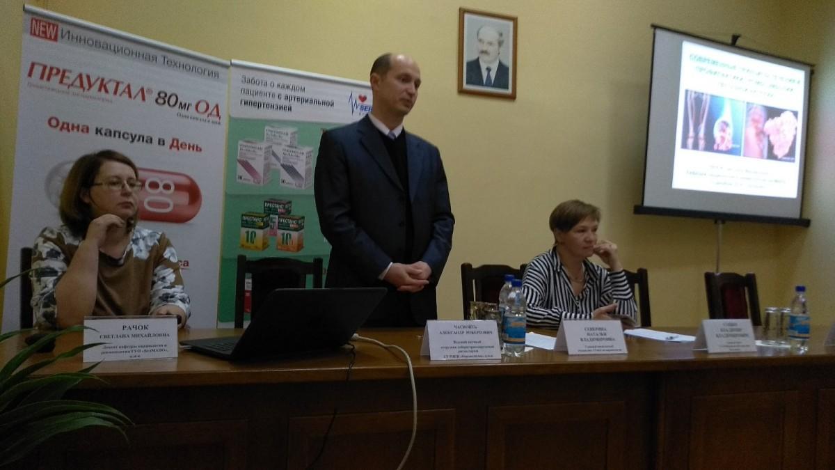 Межрайонная конференция прошла на базе центральной больницы 13 декабря