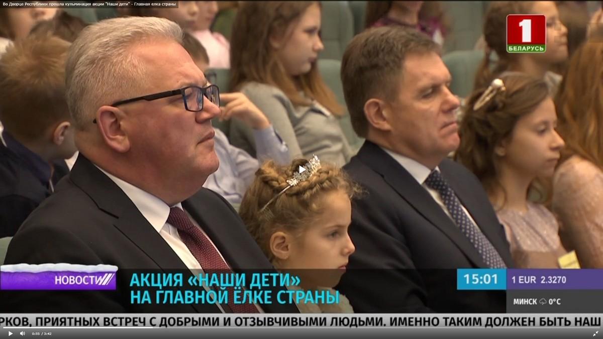 Маленькая бобруйчанка в гостях у Президента